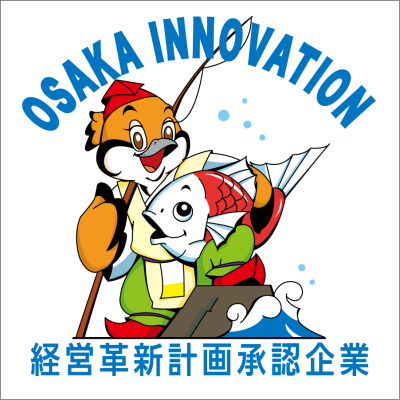 keieikakushin_logo1.png